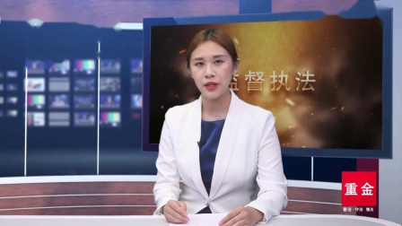 江苏省徐州市铜山区权太法出5000元寻说法