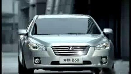 一汽奔腾B50轿车广告