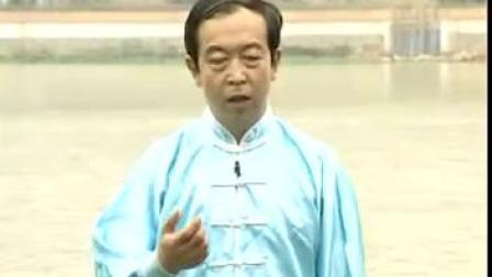 李宏  形意拳法精要