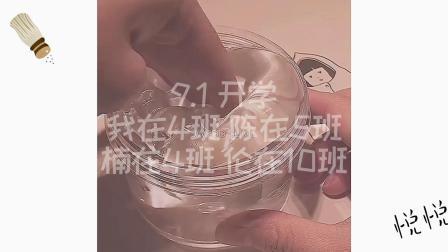悦悦♡我的小故事①①透泰