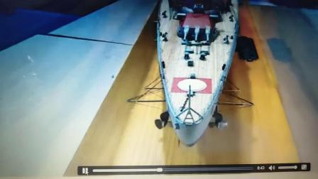 航海模型 竞赛