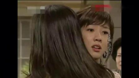 子京恢复意识回到家、瑟雅喊姐姐、姐妹俩相拥而泣,看哭了