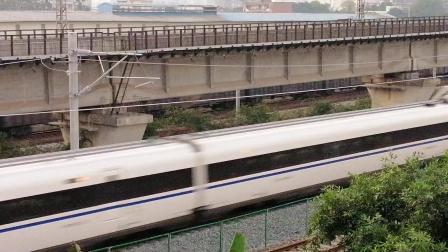 VID_20191123_175909广雅大桥拍车-南京南南宁东-G1505-宁局邕段