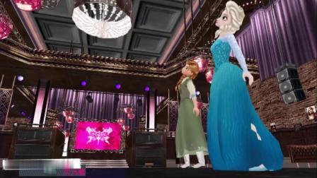冰雪奇缘MMD:冰雪女王、安娜公主一起跳舞,超精彩