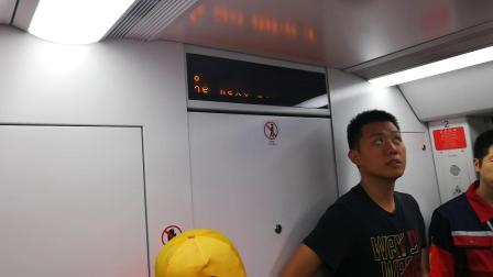 常州地铁1号线(38)