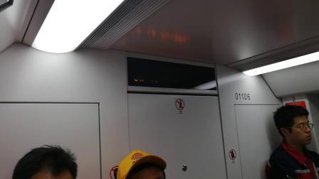 常州地铁1号线(39)