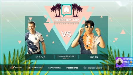 星际2 11月24日第20届宅男杯Day3(3)Mana(P) vs Taeja(T) 2019