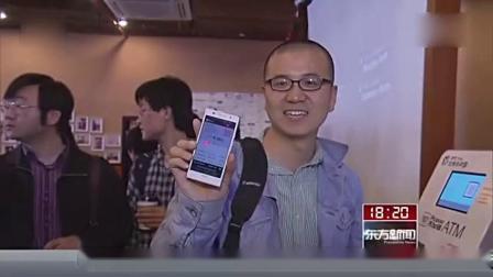 时事新闻 国内首台比特币售卖机在上海亮相