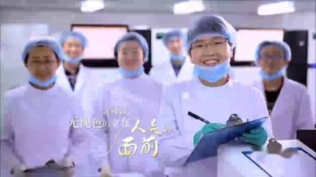 朗诵《可爱的中国》(节选)
