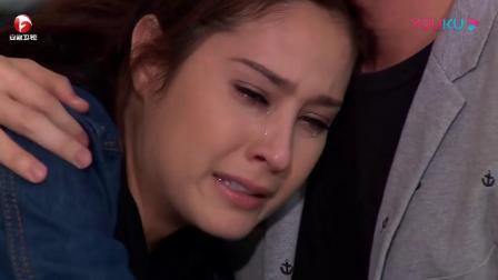 泰剧:女孩哭成泪人。