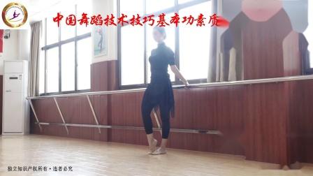 17.脚背训练(小明之歌)