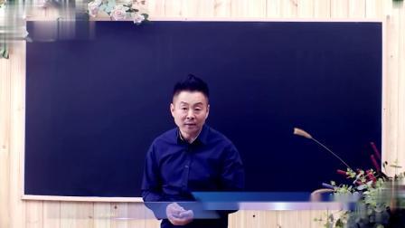 【海龙书道硬笔行书速成法】简介及试听