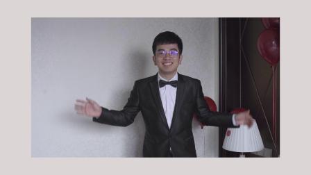 2019.11.23婚礼彩蛋-爱我的请举手