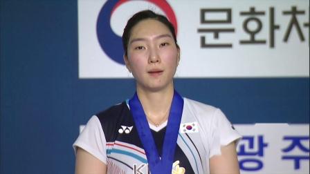 2019韩国羽毛球大师赛女单决赛集锦