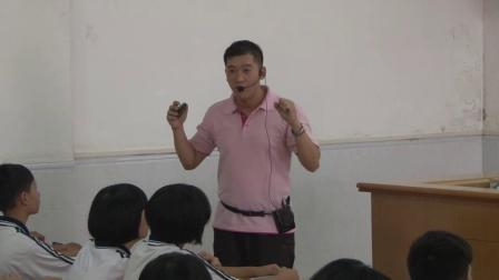 2019-2020学年第一学期八年级生物科《鸟》阳春市实验中学梁智光老师