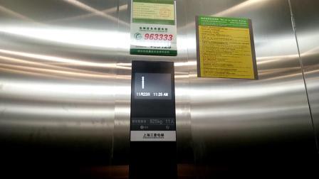 武汉国际时尚广场电梯间1