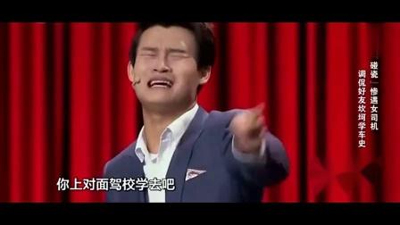 小沈龙脱口秀2018最新:小沈龙脱口秀完整版