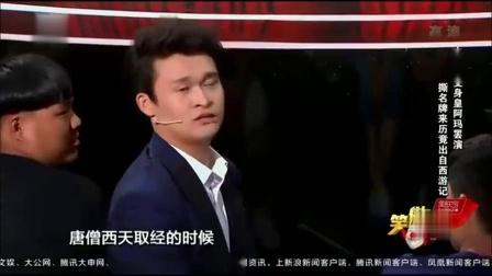 小沈龙脱口秀全集2018《人生》小沈龙脱口秀大全