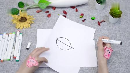 幼儿简笔画:这样教宝宝画一片树叶,简单有趣宝宝学得快