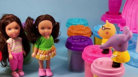 芭比娃娃给佩琪做生日蛋糕,食物秀黏土手工亲子早教益智儿童玩具