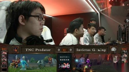 2019MDL成都Major 淘汰赛败者组决赛 TNC VS iG 第一场