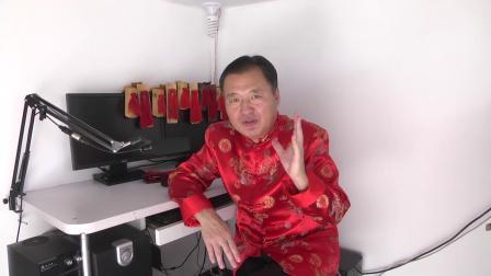 周斌快板教学(四)