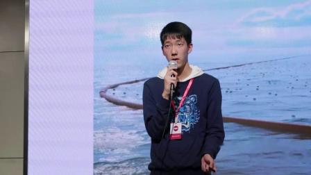 青少年改变世界|Tianchi Jiang|TEDxYouth@BBA