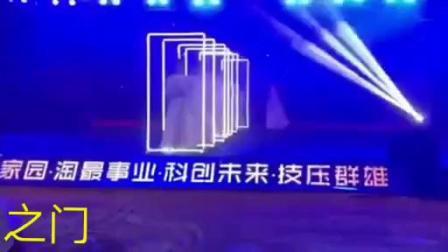 深圳演出节目互动视频秀《时空之门》