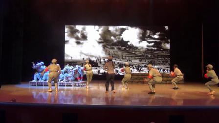 舞蹈 《战地花儿别样红》 平湖市职业中专演出纪实DV