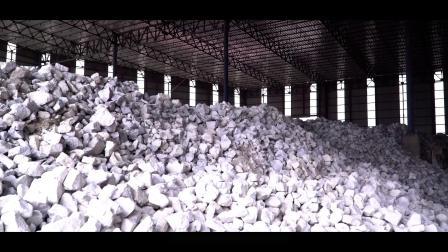 营口南楼经济开发区金利耐火材料有限公司