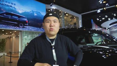 4+评测   2019广州车展集锦(一)