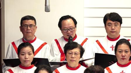 20191103献诗 圣歌团《虔守主餐》