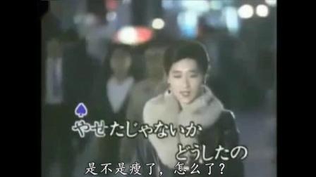 とうきょうラストナイト(字幕)