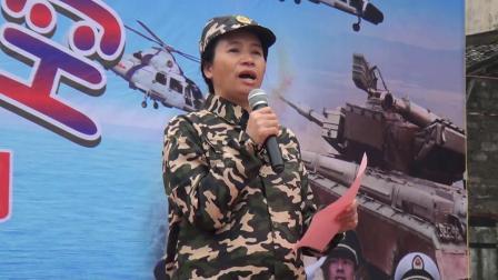 龙州县城北实验幼儿园:梦幻海陆空三军联合军事演习