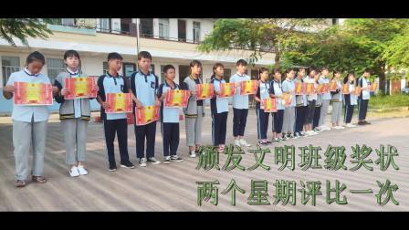 隆安县南圩镇初级中学德育工作视频