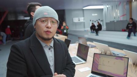 华为MateBook D 14锐龙版现场上手:新入职年轻人最佳选