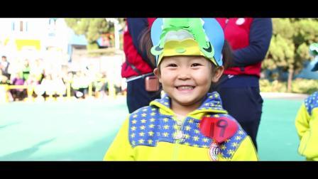 南昌洪都一保龙街幼儿园 2019亲子运动会