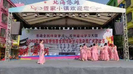 英娇艺术团原创舞蹈《恋海梦乡》疍家小镇演出2019、11、25