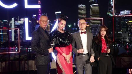 奢华生活方式领衔品牌CÉ LA VI上海盛大开幕 名流齐聚开幕夜 揭幕全新地标