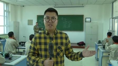 黑龙江技师学院:中短期培训助力再就业人员圆梦