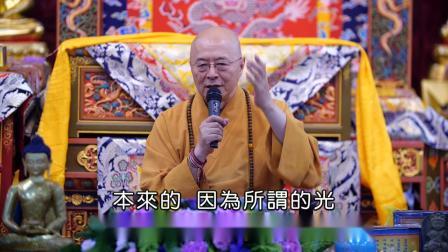 A2404-02 海涛法师-板桥悲愿寺-永远慈悲永远有智慧