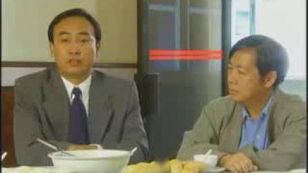 雷霆出击 第01集