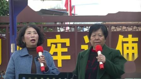 魏丰梅、郭海琴唱豫剧《西厢记》选段:想当初孙飞虎围困寺院