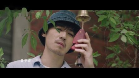 唐宁《幸福岛味道》电影主题曲MV《面包会有的》