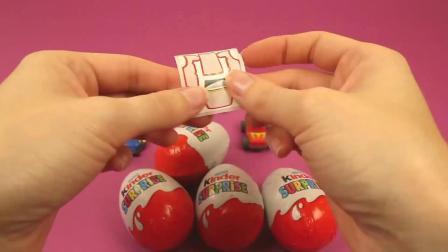 拆开奇趣蛋获得小黄人和两个玩具汽车