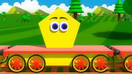 玩小火车玩具认识圆形三角形等形状