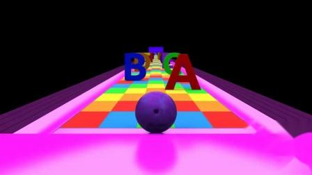 彩色小球和保龄球玩具