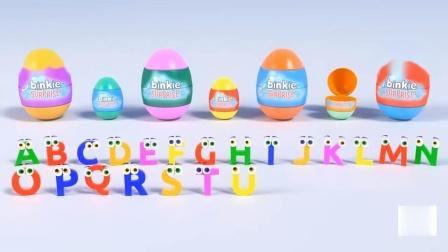 彩色奇趣蛋里的英文字母