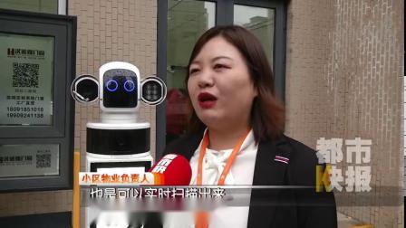 """【""""机器人保安""""亮相西安一小区 高空抛物一秒锁定】小区保安,大伙天天见,但西安一个小区里出现的机器人保安,赚足了大家的回头率。除了日常巡逻,..."""
