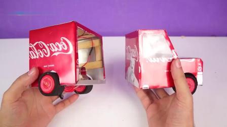 米趣实验室:用可乐罐制作的银行运钞车,超级坚固的哦!